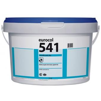 Клей-фиксация против сдвигов Forbo 541 Eurofix Anti Slip (Форбо 541), 10 кг