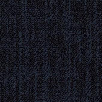 Ковровая плитка Desso Frisk 9501