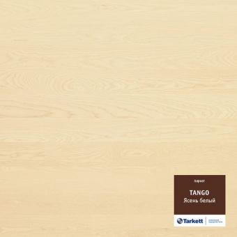 Паркетная доска Tarkett Tango Ясень Белый