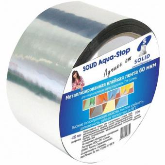 Металлизированная лента Solid Aqua Stop (48 мм)