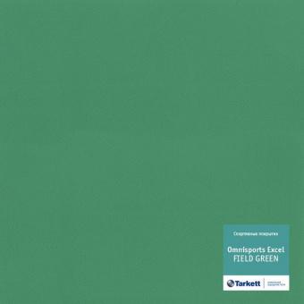Спортивный линолеум Tarkett Omnisports V83 (Excel) FIELD GREEN