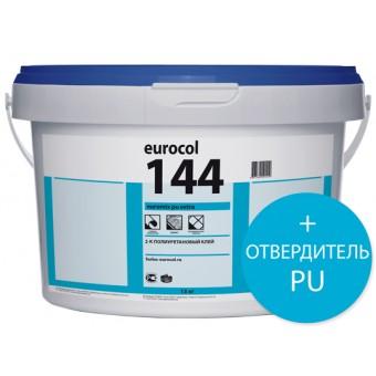 Клей универсальный 2-К Forbo 144 Euromix PU (Форбо 144, двухкомпонентный полиуретановый клей), 7,9 кг