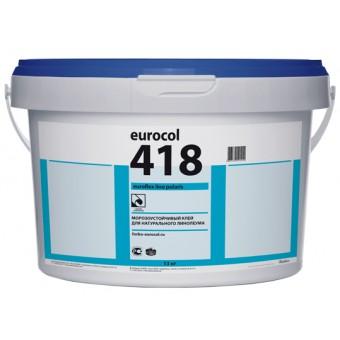 Клей для натурального линолеума Forbo 418 Euroflex Lino Plus (Форбо 418), 14 кг