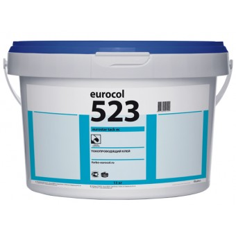 Токопроводящий клей для ПВХ-покрытий (линолеума, плитки) Forbo 523 Eurostar Tack EL (Форбо 523), 12 кг