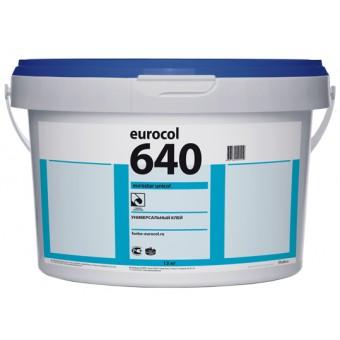 Универсальный дисперсионный клей Forbo 640 Eurostar Unicol (Форбо 640), 13 кг