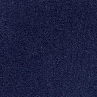 Ковровая плитка Modulyss Uni 552