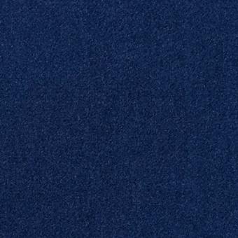 Ковровая плитка Modulyss Uni 550
