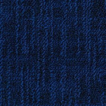 Ковровая плитка Desso Frisk 8501