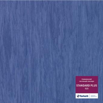 Линолеум Tarkett Standard Plus 920