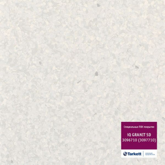 Линолеум Tarkett iQ Granit SD 3096 710 (3097 710)