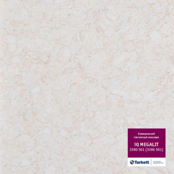 Линолеум Tarkett iQ Megalit 3390 501 (3396 501)