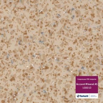 Линолеум Tarkett Acczent Mineral AS 100010