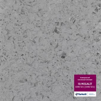 Линолеум Tarkett iQ Megalit 3390 521 (3396 521)