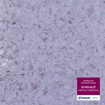 Линолеум Tarkett iQ Megalit 3390 524 (3396 524)