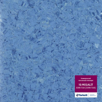 Линолеум Tarkett iQ Megalit 3390 516 (3396 516)