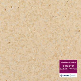 Линолеум Tarkett iQ Granit SD 3096 716 (3097 716)