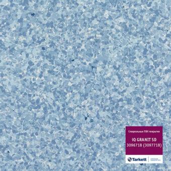 Линолеум Tarkett iQ Granit SD 3096 718 (3097 718)