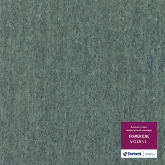 Линолеум Tarkett Travertine GREEN 01