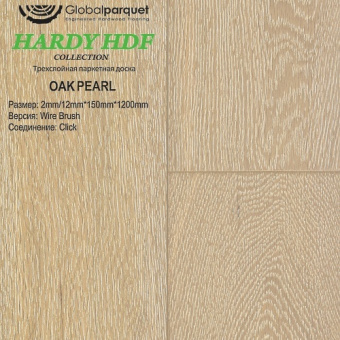 Паркетная доска Global Parquet Hardy HDF Дуб Жемчуг (Pearl)