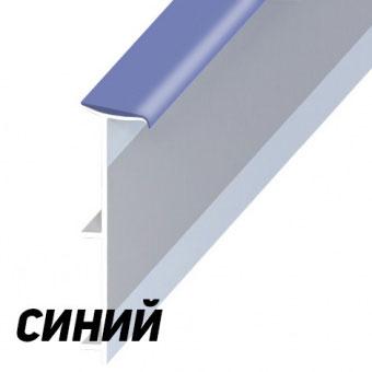 Плинтус Korner LP 50 113 Синий (Blue)