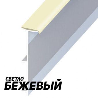 Плинтус Korner LP 50 101 Светло-бежевый (Light Beige)