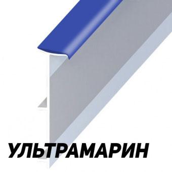 Плинтус Korner LP 50 112 Ультрамарин (Ultramarine)