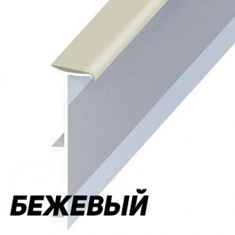 Плинтус Korner LP 50 102 Бежевый (Beige)