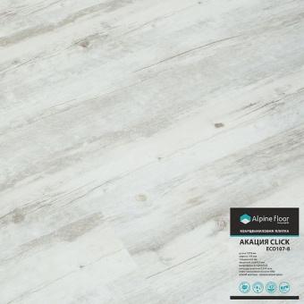 Кварцвиниловая плитка Alpine floor Classic Акация Click ЕСО 107-8
