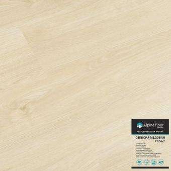 Кварцвиниловая плитка Alpine floor Sequoia Медовая Eco 6-7