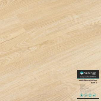 Кварцвиниловая плитка Alpine floor Sequoia Калифорния Eco 6-6