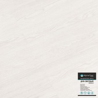 Кварцвиниловая плитка Alpine floor Easy Line Дуб светлый ЕСО 3-8