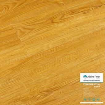 Кварцвиниловая плитка Alpine floor Sequoia Royal Eco 6-4
