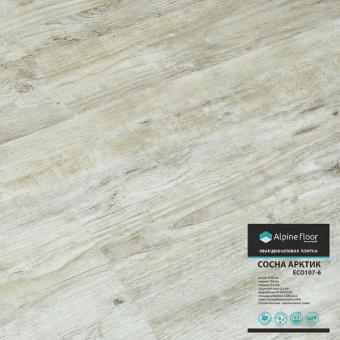 Кварцвиниловая плитка Alpine floor Classic Сосна Арктик ЕСО 107-6