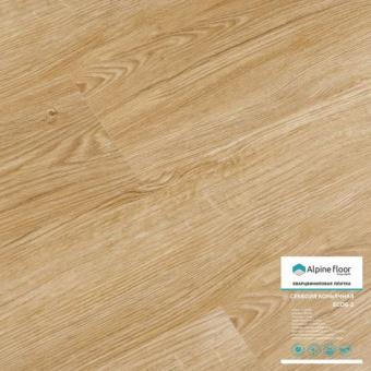 Кварцвиниловая плитка Alpine floor Sequoia Коньячная Eco 6-2