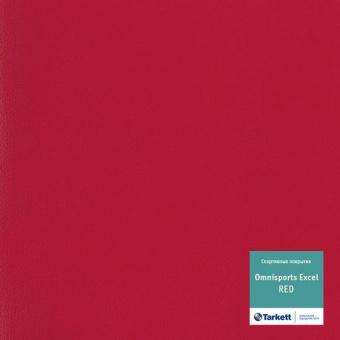 Спортивный линолеум Tarkett Omnisports V83 (Excel) RED