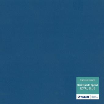 Спортивный линолеум Tarkett Omnisports V35 (Speed) ROYAL BLUE