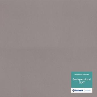 Спортивный линолеум Tarkett Omnisports V83 (Excel) GRAY
