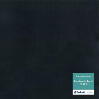 Спортивный линолеум Tarkett Omnisports V83 (Excel) BLACK